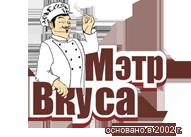 Мэтр Вкуса, доставка еды, Иваново - Gorod37 Ru